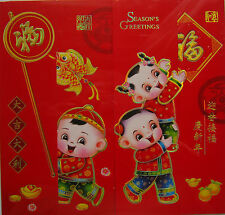 Ang Pow Packets - TENA set of 2 designs