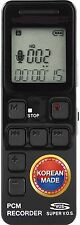 KJB DR8000 Easy Voice Activated Cell Phone Telephone or Open Air Recorder 8 GB
