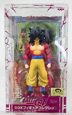 RARE! Dragon Ball Z S.S.4 Son Gokou Box Figure Collection Banpresto JAPAN ANIME