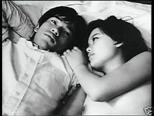 INFERNO OF FIRST LOVE - by Susumu Hani 1968 - RARE DVD