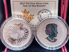 2017 Year of Rooster $10 Pure Silver Canada Coin.