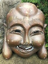 HUGE ANTIQUE  Late 19C CHINESE WOOD HAND CARVED BUDDHA SMILING FACE MASK