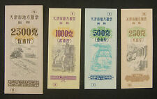 China Tianjing City Coupons A Set of 4 Pieces 1986