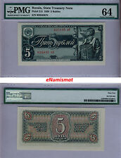 Russia State Treasury Note 5 Rubles 1938 Pick 215 PMG Choice Uncirculated 64