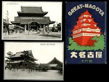 Japan GREAT NAGOYA City Sites Original Envelope 11x PPCs