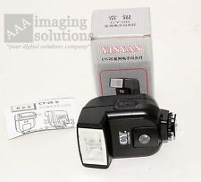 """CY-20 Changyin Compact Flash, Excellent Condition, 1793 """"Used"""""""