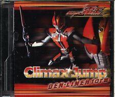 Momotaros, Urataros, Kintararos, Ryutaros - Climax Jump DEN-LINER form Japan CD