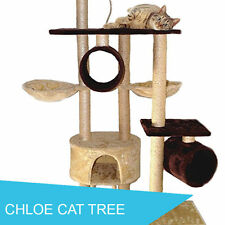 7 Level Adjustable Height 260cm Cat Kitten Tree Furniture Scratch Post RRP $199