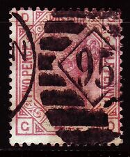 Great Britain 1876 SG 141 QV 2½d rosy mauve good used Plate 9 G-D [sq3719]