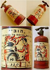 1956 Vintge MINIATURE Car PORTABLE FIRE EXTINGUISHER Hebrew HAIFA ISRAEL Jewish