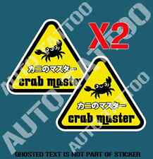 JDM CRAB MASTER DOOR STICKER DECAL RALLY DRIFT ILLEST FATLACE JDM JAPAN STICKERS