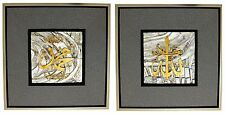 Allah and Mohammed (pbuh) Box Frame Calligraphy Islam Canvas Art Arabic