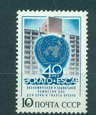 Russie - USSR 1987 - Michel n. 5701 - CESAP / ESCAP
