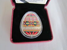 2016 Traditional Ukrainian Pysanka egg shaped $20 silver coin