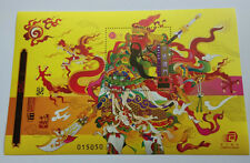 2004 Macau God Guan Di (Lord Guan Gong) Souvenir Sheet Mint NH