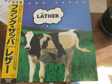 Frank Zappa Lather Ryko Audiophile Japan 5 LP Box Set  NM to Mint Unplayed