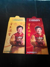 2 JACKIE CHAN 成龍 MALAYSIA KASPERSKY ANGPOW RED PACKET 紅包