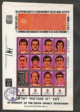 Israel Judaica KKL Commemorative Sheetlet for Munich Olympic Athletes on Cover!!