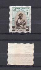 Somalia AFIS, 1953, Antitubercolare, fil. Lettera, (1,20)