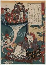 The Bridge of Dreams by Utagawa Toyokuni 1854 Japan 7x5 Inch Print