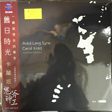 Carol Kidd Auld Lang Syne LP Vinyl Limited Numbered Edition Germany NEW 180g