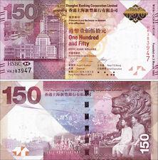 Hongkong & Shanghai Bank 150 Dollars 2015 Gedenkbanknote (ohne Folder)