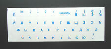 RUSSIAN AND UKRAINIAN KEYBOARD STICKERS  TRANSPARENT BLUE letters NON FADE