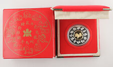 Canada 2002 1 Oz Silver Year of Horse GEM Proof Coin Gold Plated +BOX & COA
