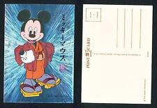 COMIC – WALT DISNEY MICKEY MOUSE WITH CHINESE WRITING – UNUSED