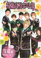 OURAN HIGH SCHOOL HOST CLUB Drama Movie Photo Guide Book Japan Yusuke Yamamoto