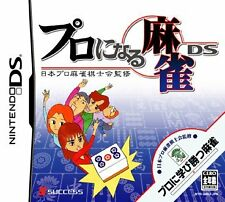 Used Nintendo DS Professional Mahjong DS Japan Import (Free Shipping)