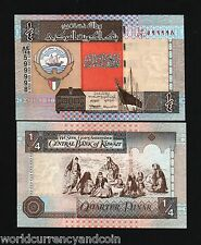 KUWAIT 1/4 KUWAITI DINAR P23 1994 FALCON BOAT UNC SGN14 CURRENCY MONEY BILLNOTE