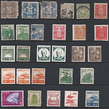 JAPAN: Small stamp collection + 3 Post cards 7 scans.
