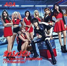 Aoa - Ai Wo Choudai Feat.Takanori Nishikawa [New CD] Japan - Import