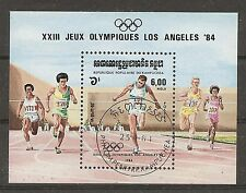 Cambodia SC # 495 1984 Summer Olympic Games, Los Angeles. Precancel.  MNH