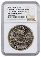 2016-P Tuvalu $2 2 oz. High Relief Silver Chinese Creatures NGC MS70 SKU44040
