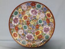 Vtg. Yamazaki 1000 flowers 12.5 inch Large Plate Charger Japan Famille Rose WOW!