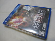 USED PS Vita Toukiden: The Age of Demons Japan Import [Region Free] PlayStation