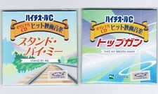 "Sealed&NM! Lot of 2 JAPAN PROMO-ONLY 3""CD TOPGUN & STAND BY ME DAC-158/162"