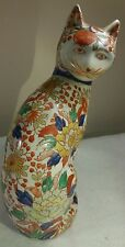antique Japanese Imari cats-earthenware handpainted signed