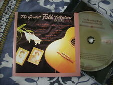 a941981 Albert Au Brenda Lo ETC THE GREATEST FOLK COLLECTIONS 經典民歌系列 VOL.4  T113 01 銀圈版 CD Silver Rimm CD