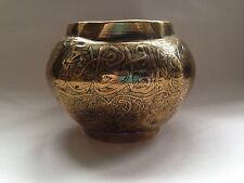 Antique Islamic Brass Brush Pot Inscribed