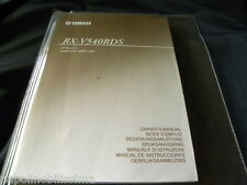 Yamaha RX-V540RDS Owner's Manual  Operating Instruction   New