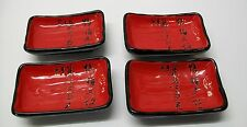 Condiment Small Plate Tray Japanese Calligraphy Black and Red Porcelain Tougei 4