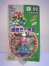 Pokemon Auldey Tomy#2 Venusaur Mini Figure Monsters 1998.