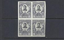 HAITI 1904 PETION  (Scott 87 20c IMPERF block of 4) UNUSED no gum