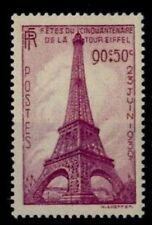 LA TOUR EIFFEL... Rose, Neuf ** = Cote 17 € / Lot Timbre France 429