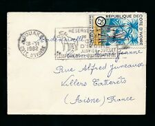 FRENCH IVORY COAST 1962 MINIATURE ENVELOPE RESERVE ANIMALS POSTMARK 25F