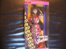 BARBIE CHINESE CHINA 1993 DOLLS OF THE WORLD KIRA MARINA MIKO ASIAN BRUNETTE