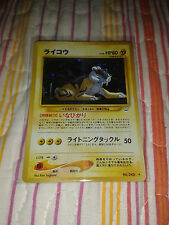 Pokemon Raikou Japanese NEO 3 Awakening Legend Revelation Set Holo Card